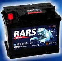 Bars Silver