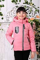 Детская демисезонная короткая куртка Лиана