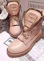 Крутые ботинки на молнии реплика Balmain цвет пудра