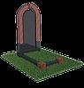 Памятник одиночный с аркой