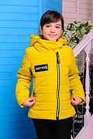 Демисезонная короткая куртка для девочки