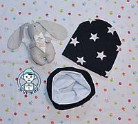 Комплект шапка и хомут Весна Звезды унисекс