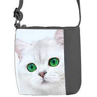 Серая сумка для девочки Маленькая принцесса Кошка