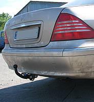 Фаркоп на Mercedes S-Klasse w220 (1999-2005)