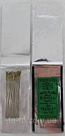 Иглы для вышивки бисером №10 (15 шт в упаковке)