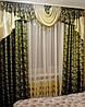 "Шторы с ламбрекеном ""Сандра нова"" на карниз 2.5 м - 3.5 м. Разных цветов."