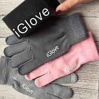 Перчатки iGlove для сенсорных устройств