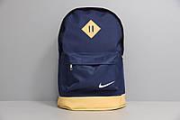 Рюкзак - портфель