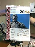Настенные перекидные календари, фото 3