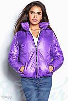 Яркая демисезонная куртка. Цвет фиолетовый.
