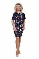 Красивое платье с тюльпанами , фото 1