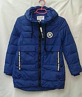 Куртка парка подросток для девочки 8-13 лет,синяя