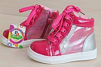 Демисезонные лаковые ботинки на девочку тм J&G р. 22,23