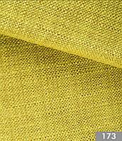 Обивочная ткань для мебели Стокгольм 173