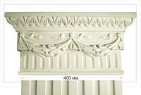 Декор экстерьера: архитектурные детали фасада. Лепнина наружная (капитель пилястры)