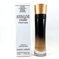 Тестер - парфюмированная вода Giorgio Armani Armani Code Profumo (Жоржио Армани Армани Код Профумо), 110 мл