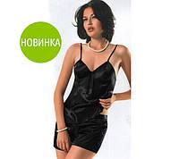 """Пижама женская атласная """"Сиера"""""""