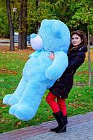 Плюшевый Мишка Велли Голубой 200см