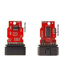 VAG CAN Commander 5.5 + Pin Чтения 3.9 Beta с FT232RL PIC18F248