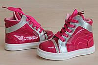 Лаковые ботинки цвет фуксия на шнурках и молнии тм J&G р.22,24
