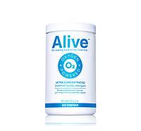 Alive Порошок - лучшее средство для безопасной стирки цветного и белого белья (а также других тканей)