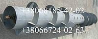 Шнек жатки комбайна СК-5М Нива (4,1 м)