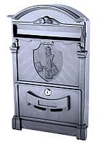 Поштова скринька Vita колір чорний Листоноша Пєчкін