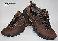 Мужские спортивные кроссовки Ferum из натуральной кожи и прочной подошвы