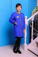 Демисезонная куртка для девочки Бомбер