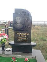 Гранитный памятник с портретом