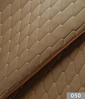 Обивочная жаккардовая ткань для мебели и матрасов Миранда петек 050