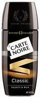 Кофе Carte Noire (Карт Нуар), растворимый, с/б, 90г