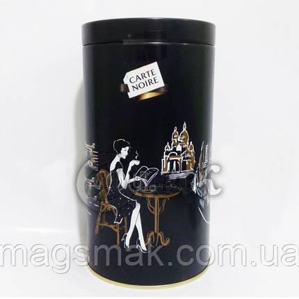 Кофе Carte Noire Карт Нуар, подарочная упаковка, фото 2