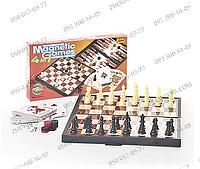 """Шахматы 9841, набор настольных игр """"4 в 1"""", магнитные, шахматы, шашки, нарды, карты, в коробке 25*13,2*3,5 см"""