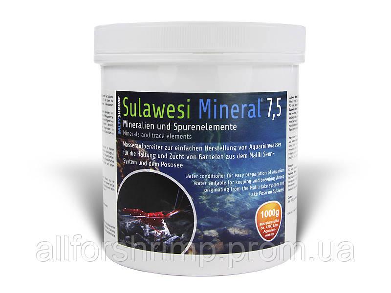 SaltyShrimp Sulawesi Mineral 7,5, минерализатор воды в виде порошка для креветок Сулавеси - All for Shrimp: Все для креветок в Харькове