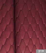 Обивочная жаккардовая ткань для мебели и матрасов Миранда петек 219