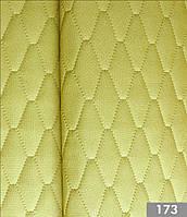 Обивочная жаккардовая ткань для мебели и матрасов Миранда петек 173
