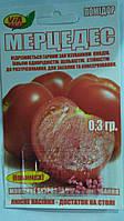 Семена томата Мерцедес (0,3 грамм) ТМ VIA плюс