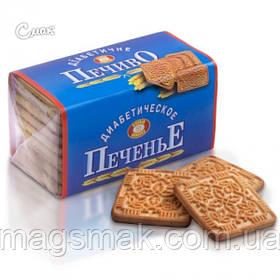 Печенье диабетическое, 200 г