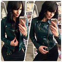 Женская стильная короткая курточка. Материал эко кожа. Размер с,м,л.
