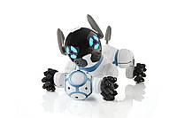Робот щенок Сhip W0805 WowWee