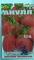 Семена томата Ануля (0,3 грамм) ТМ VIA плюс