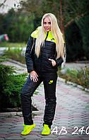 Зимний спортивный женский костюм Nike на синтепоне и меху 42 по 48р.