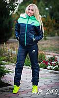 Женский зимний спортивный костюм Nike теплый (на овчинке) с 42 по 48 р.