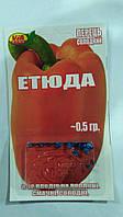 Семена перца Этюда (0,5 грамм) ТМ VIA плюс