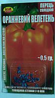 Насіння перцю Помаранчевий велетень (0,5 грам) ТМ VIA плюс