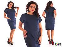 Платье женское (цвета) Г3310