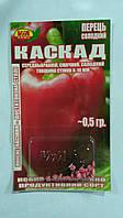 Семена перца Каскад (0,5 грамм) ТМ VIA плюс