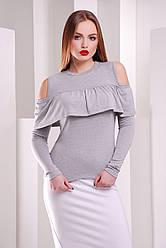 Красивая женская кофта с открытыми плечами