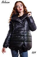Куртка Зефирка теплая, цвета